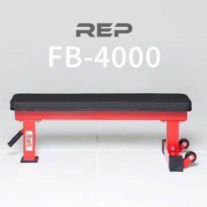 Rep FB-4000 Flat Bench