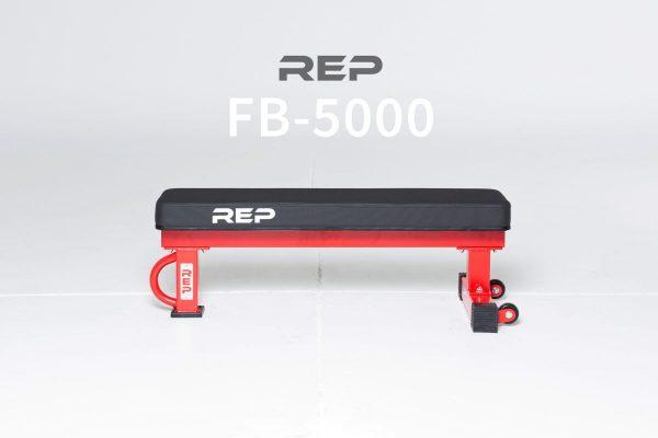 Rep FB-5000 Flat Bench